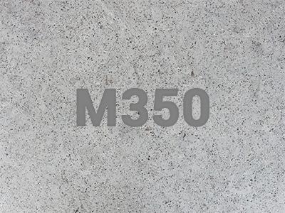 Купить в тосно бетон раствор цементный м200 гост